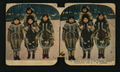 Our Alaskan sisters up in the Klondike country, by Ingersoll, T. W. (Truman Ward), 1862-1922.png