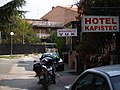 Our hotel in Skopje Macedonia (3939652575).jpg
