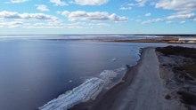 Vidéo par drone de Pärnu
