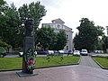 P1070830 Пам'ятник С.І. Бойку.JPG