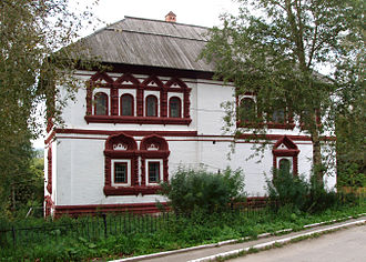 Voivode - The residence of a voyevoda in Solikamsk, 1673–1688, the oldest stone building in the Northern Urals