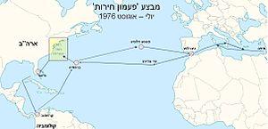 מסלול הפלגת הספינות מישראל לאמריקה וחזרה, 18 יוני עד 16 אוגוסט 1976