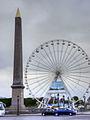 PLACE de la CONCORDE-PARIS-Dr. Murali Mohan Gurram (10).jpg