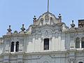 PLZ - San Martin - Lima 04.jpg