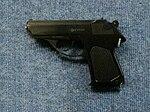 PSM Pistol.JPG