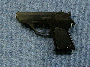 PSM pistol - Image: PSM Pistol