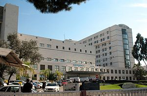 Healthcare in Israel - Beilinson Hospital in Petah Tikva, Israel