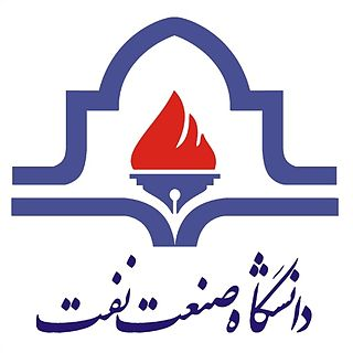 Petroleum University of Technology