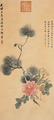 Painting by Empress Dowager Cixi.PNG