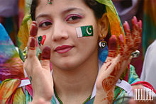 Pakistan national day celebrations.jpg