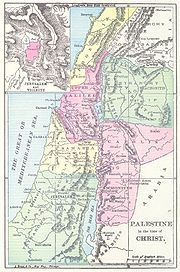 Palestine in the Time of Christ as rendered by as B.W. Johnson (1891) in The People's New Testament.