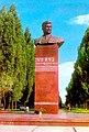 Pamyatnik Chubariu Kiev.jpg