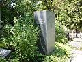 Pancho Vladigerov's Grave.JPG