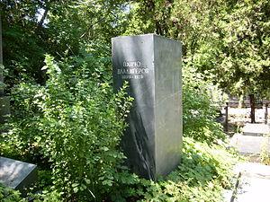 Pancho Vladigerov - Pancho Vladigerov's grave in Central Sofia Cemetery