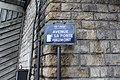 Panneau avenue Porte Chaumont Paris 2.jpg