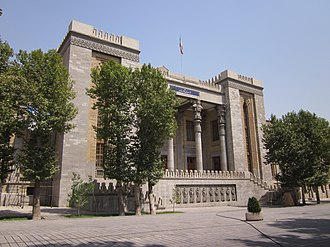 Foreign relations of Iran - The newly renovated building of Iran's Ministry of Foreign Affairs uses pre-Islamic Persian architecture extensively in its facade.