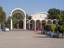 ボツワナ-共和制-Parliament Buildings, Gaborone, Botswana