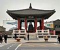 Peace Bell, Suwon, Gyeonggi-do, Republic of Korea.jpg