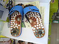 Pebble sandals.jpg
