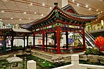 Peking Beijing Airport 2016 34.jpg