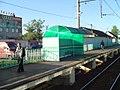 Perkhushkovo-station.jpg