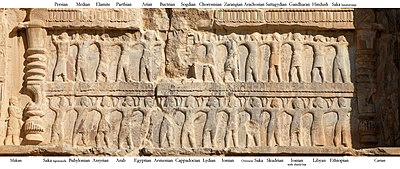 Persepolis Tomb of Artaxerxes II Mnemon (r.404-358 BCE) Upper Relief soldiers with labels.jpg