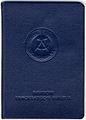 Personalsausweis für Deutsche Staatsangehörige, Deutsche Demokratische Republik, Einband, 1954 - Vers. 02-00.jpg