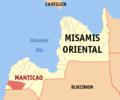 Ph locator misamis oriental manticao.png