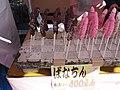 Phallus banana, Hōnen Matsuri (Tagata Shrine) 1.jpg