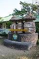 Phu Pha Thoep National Park (MGK21324).jpg
