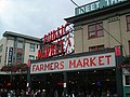Pike's Market, Seattle - panoramio.jpg