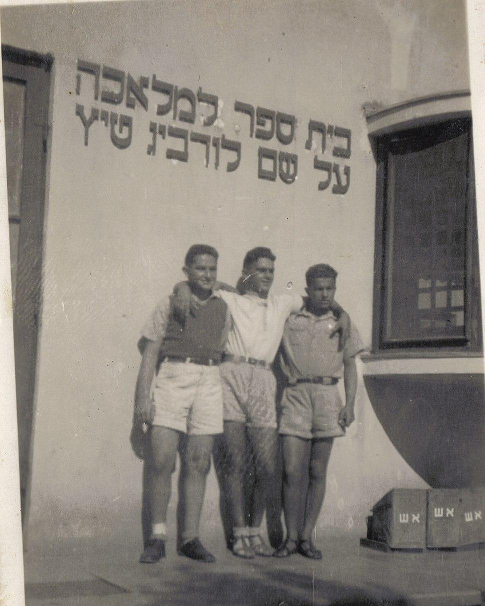 PikiWiki Israel 6411 School