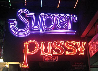 Ping pong show - Neon sign outside the Super Pussy bar in Patpong district in Bangkok, which features a ping pong show.