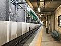 Platform of Hagoromo Station (Nankai Main Line) 3.jpg