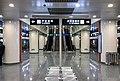 Platform of L6 Tiancun Station (20181230122408).jpg