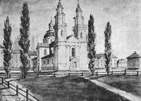 Połacak, Rynak, Jezuicki. Полацак, Рынак, Езуіцкі (N. Orda, 1875-76) (2).jpg