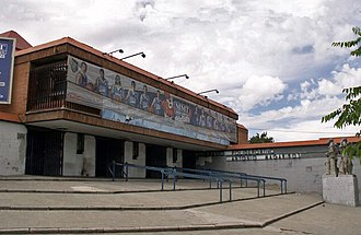 CB Estudiantes - Polideportivo Antonio Magariños, where currently play the women's and the youth teams of the club.