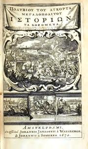 «Πολυβίου του Λυκόρτα Μεγαλοπολίτου Ιστοριών τα σωζόμενα». Προμετωπίδα και τίτλος ιστορικής επανέκδοσης του 1670