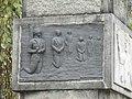 Pomnik Rumburskych hrdinu Plzen Pametni deska 2.jpg