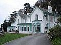 Portmeirion Hotel - geograph.org.uk - 1174384.jpg