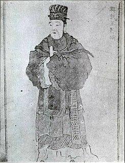 Kim Yu-sin