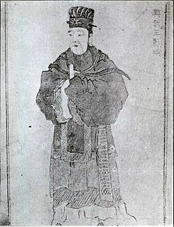 Portrait of Kim Yushin in the famous portrait photo book of Joseon.jpg