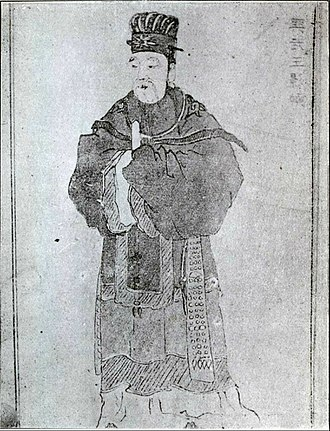 Gim Yu-sin - Image: Portrait of Kim Yushin in the famous portrait photo book of Joseon