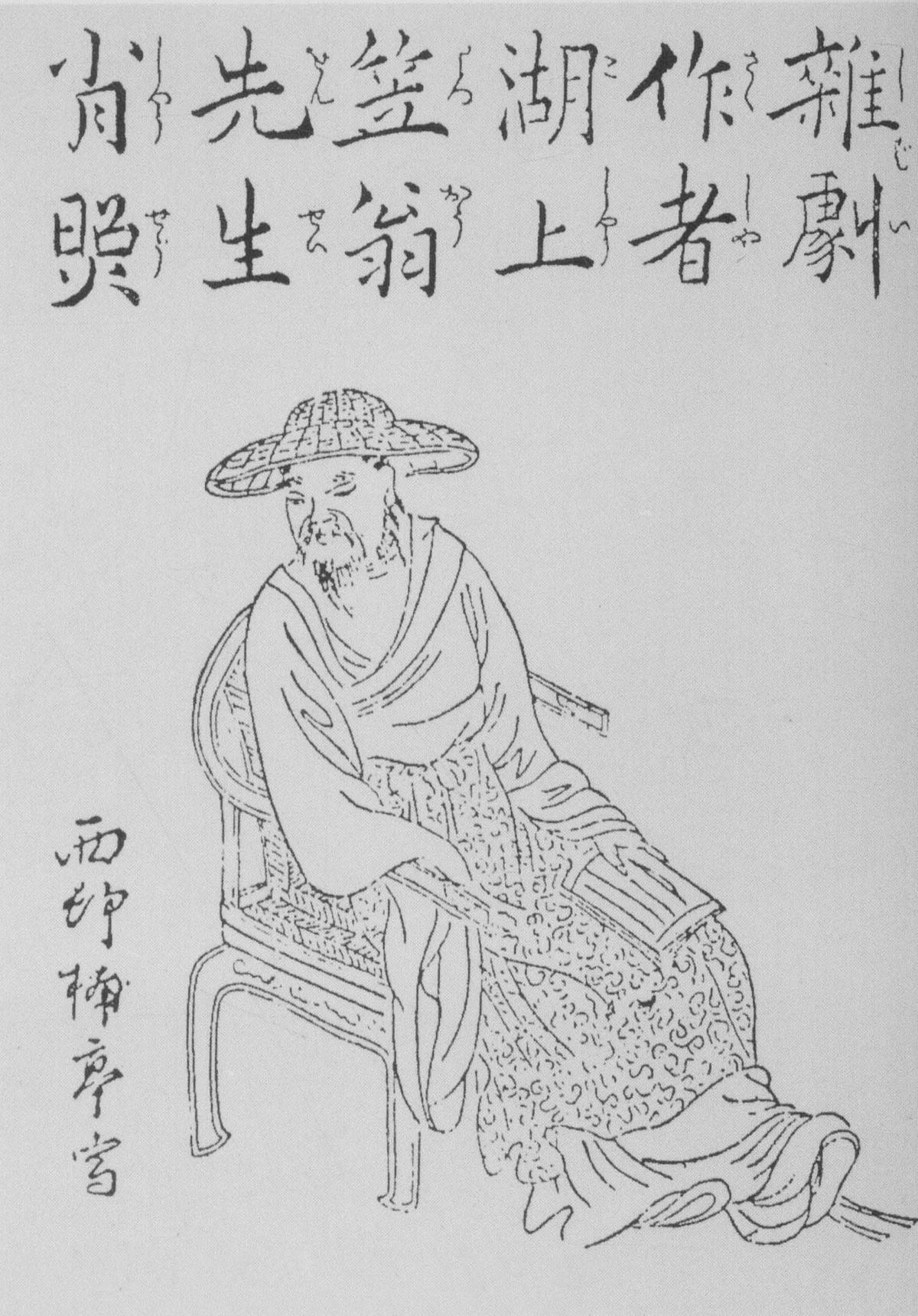 少年百科全书_李渔 - 维基百科,自由的百科全书