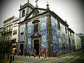 Portugal no mês de Julho de Dois Mil e Catorze P7181208 (14561277160).jpg