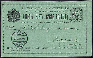 Postage stamps and postal history of Montenegro - An 1895 postal card of Montenegro.