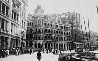 General Post Office, Hong Kong - General Post Office, c. 1923