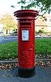 Post box at Mill Road, Higher Bebington.jpg