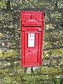 Postbox, Lovington - geograph.org.uk - 1700838.jpg
