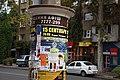 Poster pillar at Shevchenko Avenue in Odessa (1).jpg